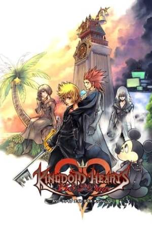 Image Kingdom Hearts 358/2 Days