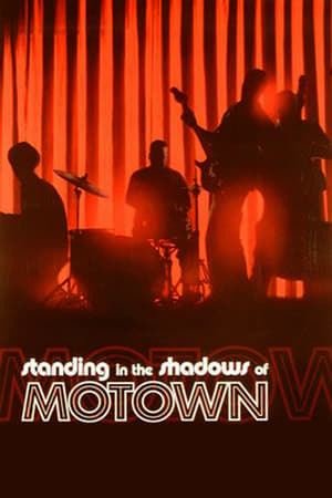 Image Standing in the Shadows of Motown