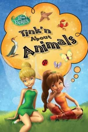 Image Tink'n About Animals