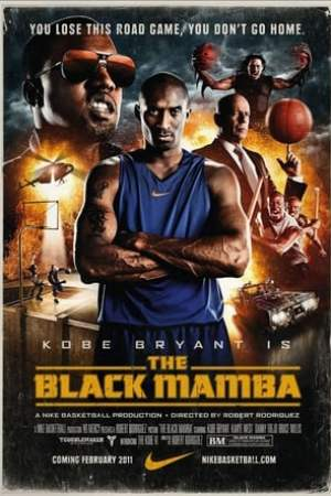 Image The Black Mamba