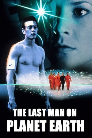 Image The Last Man on Planet Earth