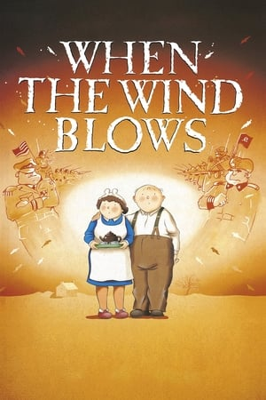 Image When the Wind Blows