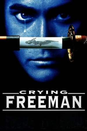 Image Crying Freeman