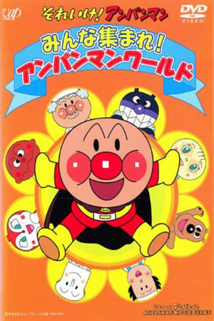 Image Go! Anpanman: Everyone Get Together! Anpanman World