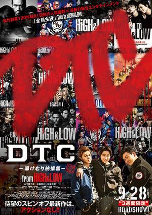 DTC -Yukemuri Junjou Hen- from HiGH & LOW