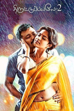 Thiruttu Payale 2