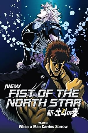 Image New Fist of the North Star: When a Man Carries Sorrow