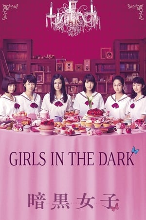 Girls in the Dark
