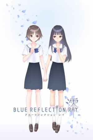 Image Blue Reflection Ray