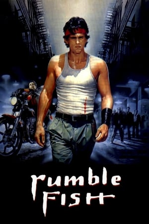 Image Rumble Fish