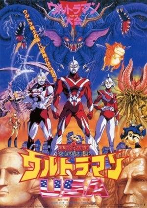 Ultraman USA: The Adventure Begins