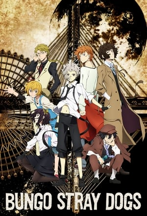 Poster Bungo Stray Dogs 2016