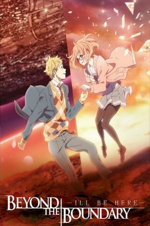 Image Beyond the Boundary: I'll Be Here - Past