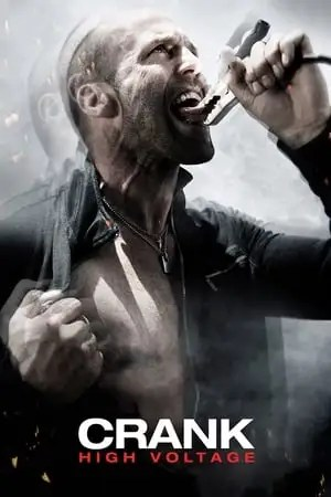Image Crank: High Voltage