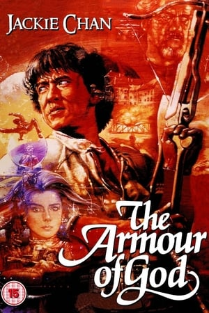 Image Armour of God