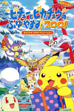 Image Pichu & Pikachu's Winter Vacation 2001