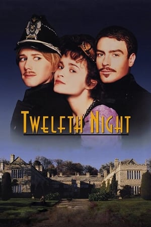 Image Twelfth Night