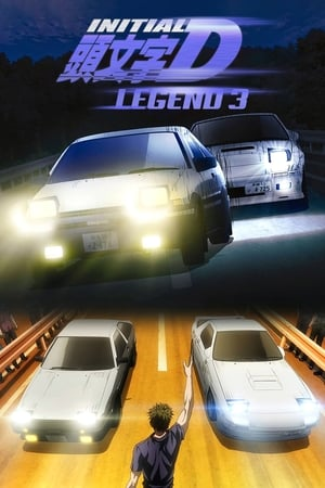 Image New Initial D the Movie - Legend 3: Dream