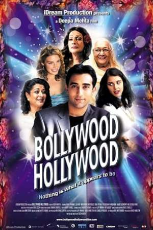 Image Bollywood/Hollywood