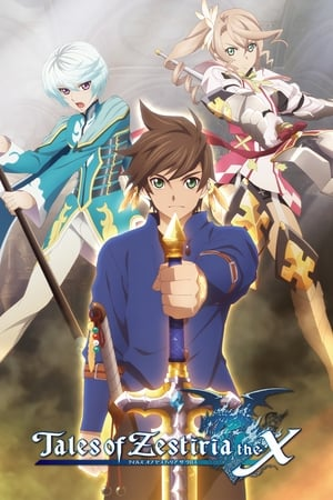 Image Tales of Zestiria the X
