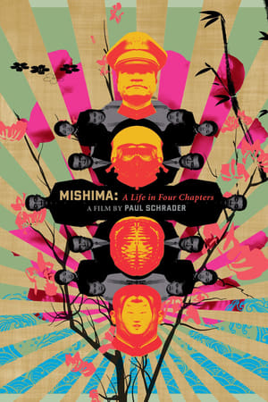 Image Mishima: A Life in Four Chapters