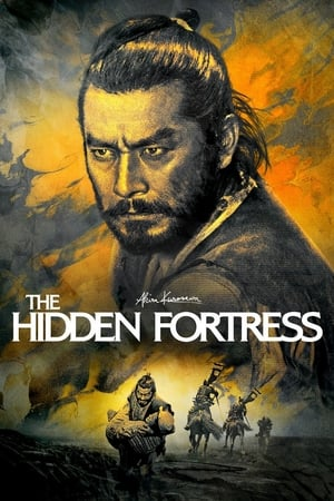 Image The Hidden Fortress