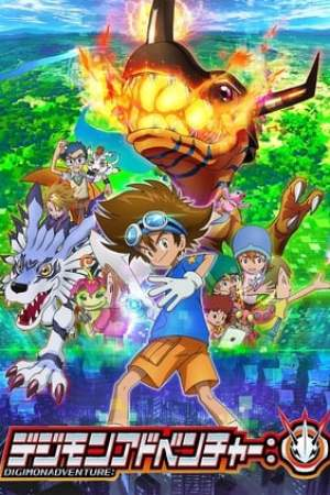 Image Digimon Adventure 2020
