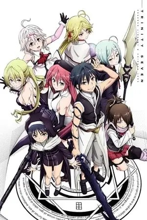 Image Trinity Seven 2: Heavens Library & Crimson Lord