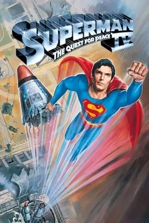 Poster Superman IV: The Quest for Peace 1987
