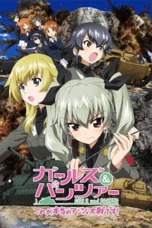 Image Girls und Panzer: This Is the Real Anzio Battle!