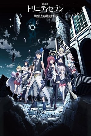 Image Trinity Seven: Eternity Library & Alchemic Girl
