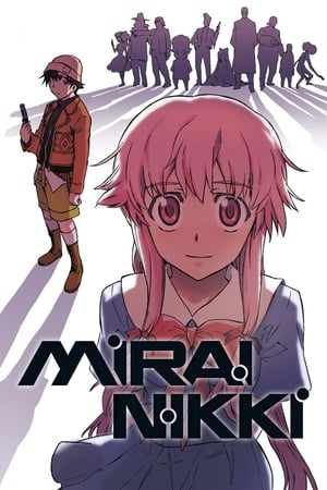 Image The Future Diary
