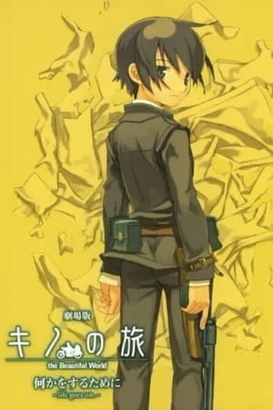 Image Kino's Journey: Life Goes On
