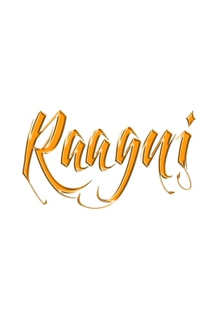 Image Raagni - The Movie
