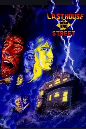 The Last House on Dead End Street
