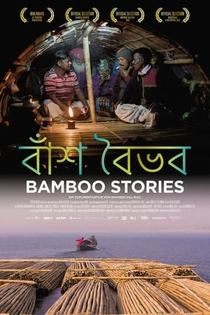 Image Bamboo Stories