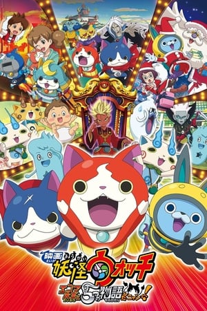 Image Yo-kai Watch The Movie: The Great King Enma and the Five Tales, Meow!