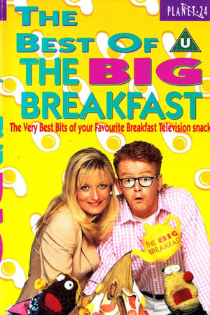 Image The Big Breakfast