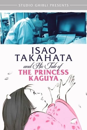 Image Isao Takahata and His Tale of the Princess Kaguya