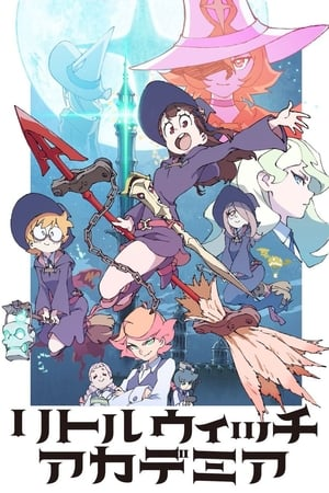Image Little Witch Academia (TV)