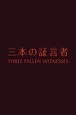 Image Three Fallen Witnesses
