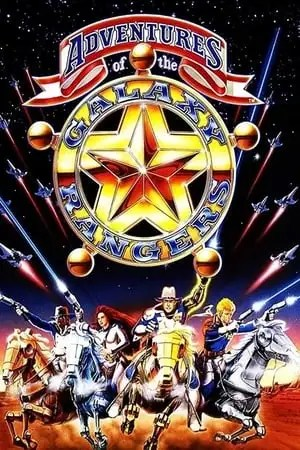 Image The Adventures of the Galaxy Rangers