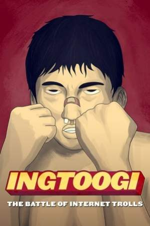 Image INGtoogi: The Battle of Internet Trolls