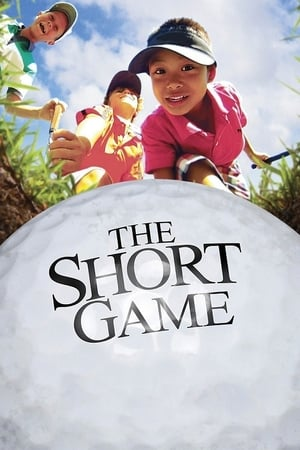 Image The Short Game