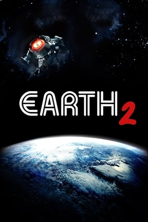Image Earth 2