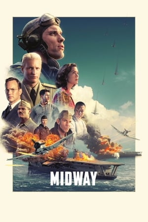 Image Midway