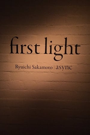 Image async - first light