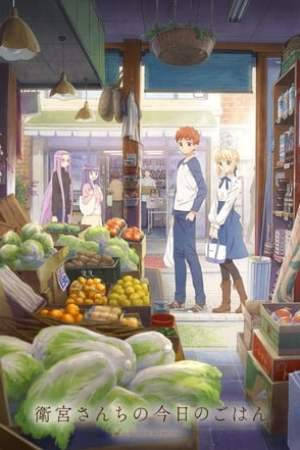 Image Today's Menu for the Emiya Family