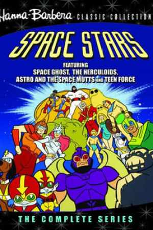 Image Space Stars