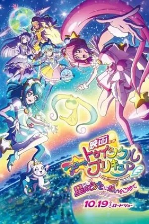 Image Star☆Twinkle Precure the Movie: Wish Upon a Song of Stars